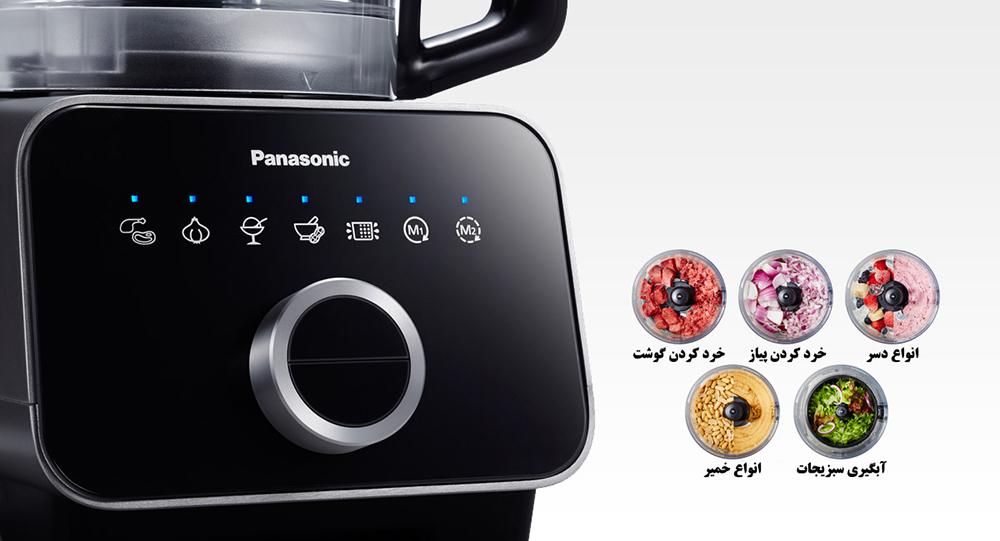 غذاساز پاناسونیک مدل PANASONIC MK-F800