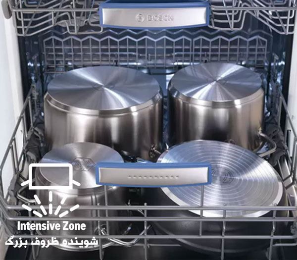 bosch-dishwasher-intensive-zone
