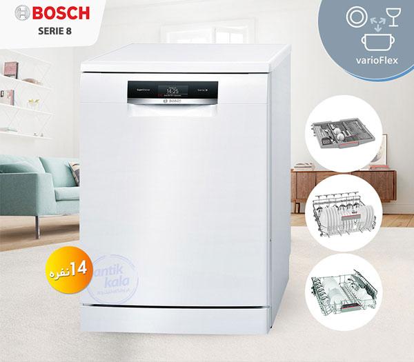 bosch-dishwasher-serie8-varioflex-basket