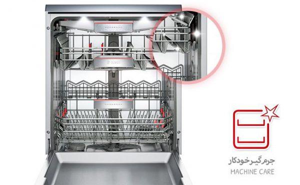 برنامه جرم زدایی ماشین ظرفشویی بوش