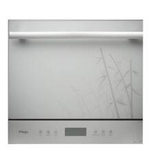ماشین ظرفشویی رومیزی مجیک مدل MAGIC KOR-2195GBW
